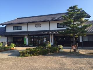 奥浜名湖田園空間博物館