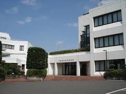 全国信用金庫研修所 鎌ヶ谷