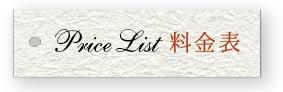 七五三、結婚式、宮参り、記念写真なら神奈川県相模原市 亀ヶ池八幡宮写真室