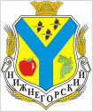 Нижнегорский районный совет Автономной Республики Крым