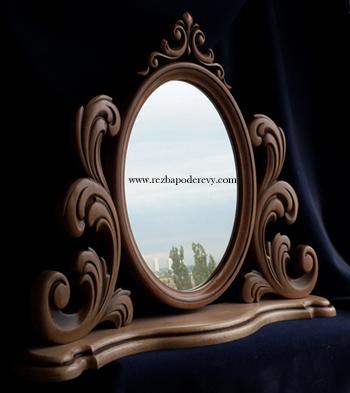 Настольное зеркало
