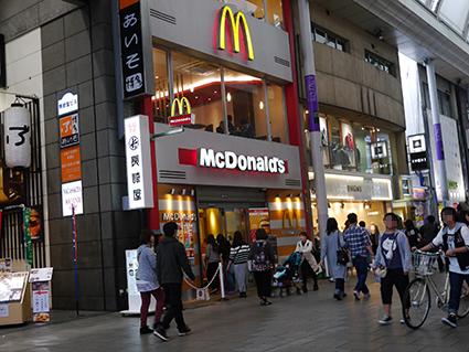 広島本通商店街 マクドナルド