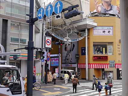 広島本通商店街  入口