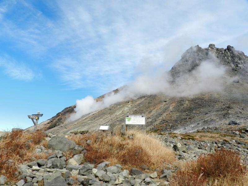 噴火の凄さを残す茶臼岳