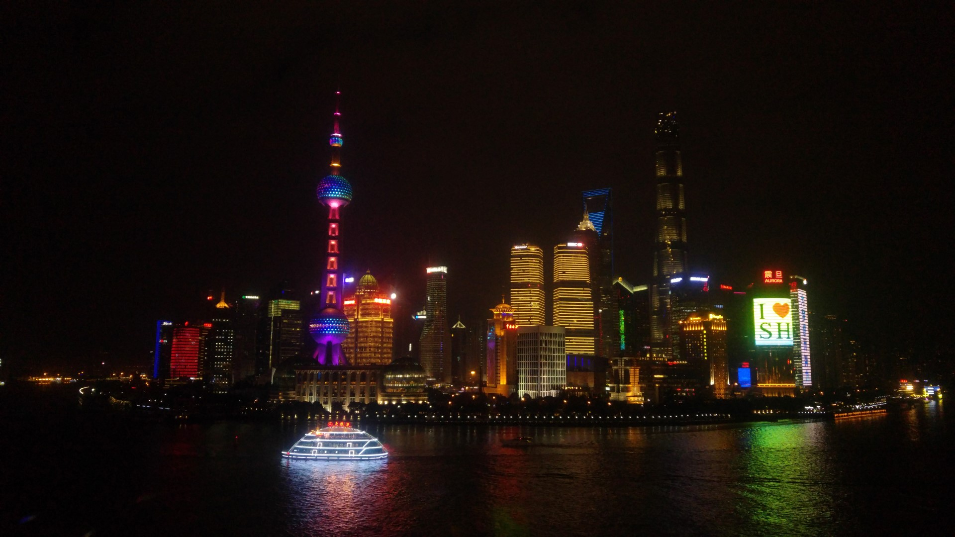 Skyline von Pudong bei Nacht