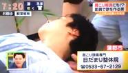メ〜テレ「ドデスカ!」に出演
