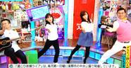 中京テレビ「オードリーさん」に出演。肩こり体操を披露。