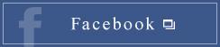 ヒロ・クリエイションFacebook