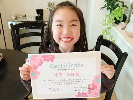 東京リラックセーションアカデミースクールブログ。ハンドマッサージ講習受講生彩世ちゃんの写真