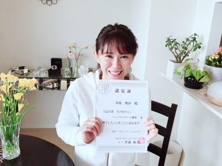 東京リラックセーションアカデミースクールブログ。寝て行うヘッドマッサージ講習受講生谷島さんの写真