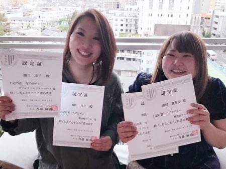 ボディケアリストコース卒業生樋口さんと市澤さん