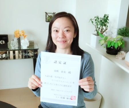 東京リラックセーションアカデミースクールブログ。リンパケアリストコース卒業生高野さんの卒業写真