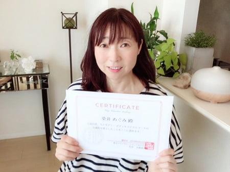 東京リラックセーションアカデミースクールブログ。ボディセラピストコース卒業された染井さんの写真