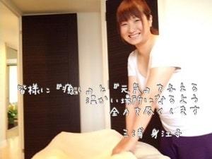 東京リラックセーションアカデミースクールブログ。全身リンパオイルトリートメントと整体が習得できるリンパセラピストコース在校生三浦さんの写真
