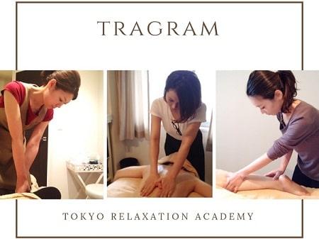 東京リラックセーションアカデミースクールブログ。TRAGRAMのご紹介