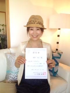 東京リラックセーションアカデミースクールブログ。ヘッドマッサージ講習受講生菊間さんの写真