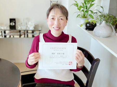 東京リラックセーションアカデミースクールブログ。整体師コース受講生深沢さん