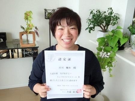 リンパセラピストコース卒業生庄司さんの写真