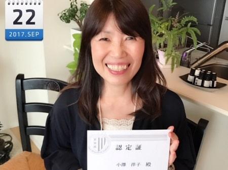 ヘッドマッサージ講習受講生小澤さんの写真