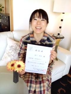東京リラックセーションアカデミースクールブログ。全身リンパオイルトリートメントとリフレクソロジーが習得できるリンパケアリストコース卒業生の写真