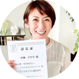 自宅サロン開業を目指して入学されたアロマセラピストコース卒業生 伊藤さん