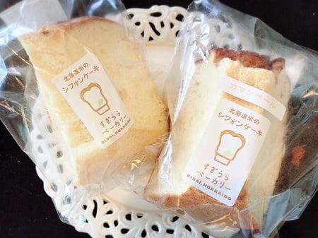 染井さんに頂いた、北海道のすぎうらベーカリーのシフォンケーキ