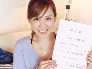 東京リラックセーションアカデミーリンパケアリストコース卒業生 安島さん