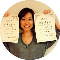 アロマアドバイザーコース、リンパケアリストコース卒業生松本さん