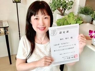 東京リラックセーションアカデミーボディセラピストコース卒業生 稲生さん