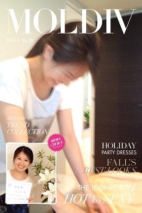 東京リラックセーションアカデミースクールブログ。ボディセラピストコース卒業生大西さんの写真