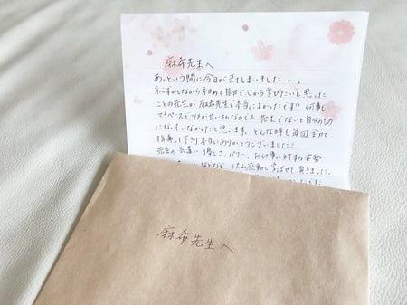 東京リラックセーションアカデミースクールブログ。ボディセラピストコース錦織さんに頂いた手紙