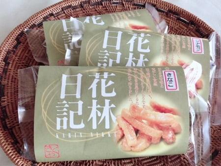 東京リラックセーションアカデミースクールブログ。リンパケアリストコース鈴木さんに頂いたお菓子