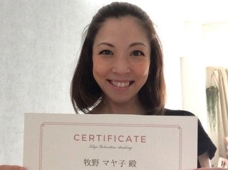東京リラックセーションアカデミースクールブログ。ヘッドマッサージ講習受講生牧野さんの写真