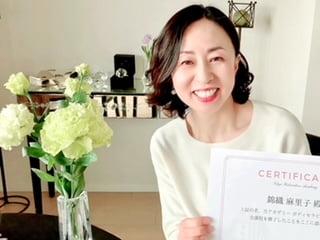 東京リラックセーションアカデミーボディセラピストコース卒業生 錦織さん