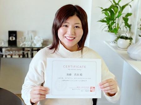 東京リラックセーションアカデミースクールブログ。ボディセラピストコース卒業生加藤さん