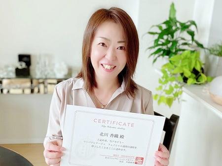 東京リラックセーションアカデミースクールブログ。リンパケアリストコース今野さんの写真