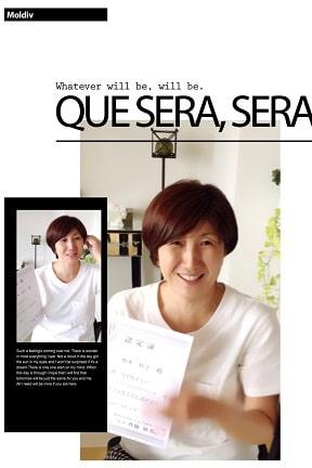 東京リラックセーションアカデミースクールブログ。リフレクソロジトコース卒業生相本さんの写真