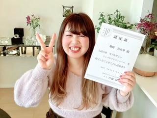 東京リラックセーションアカデミーリンパセラピストコース卒業生 篠崎さん