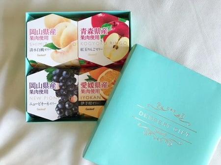 東京リラックセーションアカデミースクールブログ。ボディセラピストコースを修了された坂巻さんから頂いたお菓子