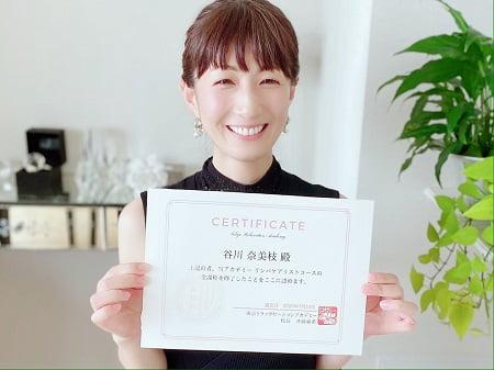 東京リラックセーションアカデミースクールブログ。リンパケアリストコース谷川さんのお写真