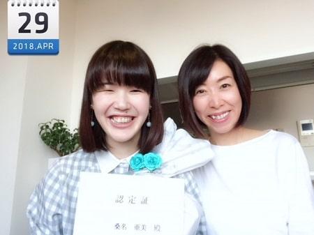 東京リラックセーションアカデミースクールブログ。ボディセラピストコース卒業生桑名さんと2人の記念写真