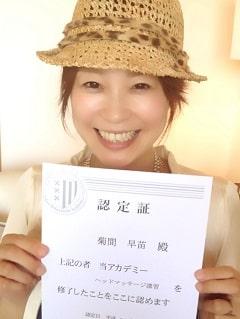 東京リラックセーションアカデミースクールブログ。ヘッドマッサージ講習受講生の方の写真