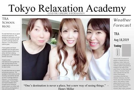 東京リラックセーションアカデミースクールブログ。3人の記念写真