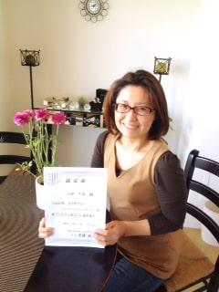 東京リラックセーションアカデミースクールブログ。リンパドレナジストコースを修了されたリンパケアリストコース卒業生小林さんの写真