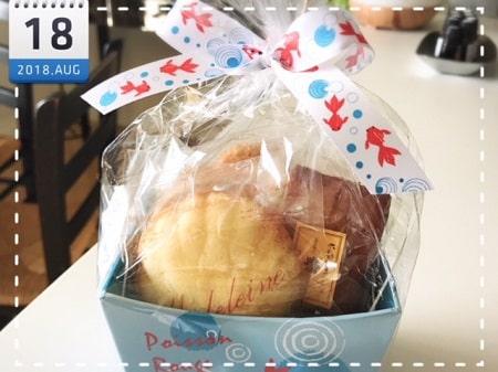 東京リラックセーションアカデミースクールブログ。サロンのお客様に頂いた焼き菓子の詰め合わせ