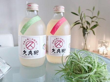 東京リラックセーションアカデミースクールブログ。ボディセラピストコース伊澤さんに頂いたお土産のリンゴジュース
