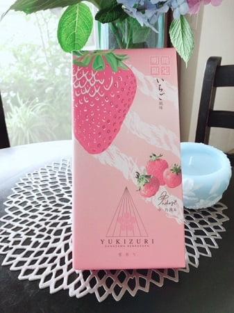 東京リラックセーションアカデミースクールブログ。1日講座受講生荒木さんから頂いたお菓子