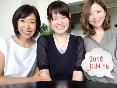 東京リラックセーションアカデミースクールブログ。ボディセラピストコース卒業生佐藤さんとボディケアリストコース在校生原さんと3人の記念写真