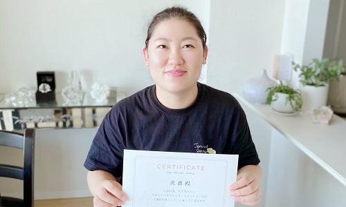自宅サロンを開業されたボディセラピストコース卒業生古谷さん