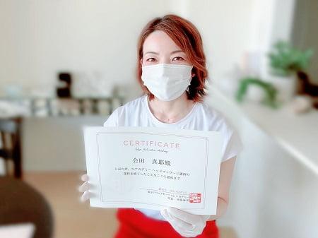 美容皮膚科でヘッドマッサージを始めます!
